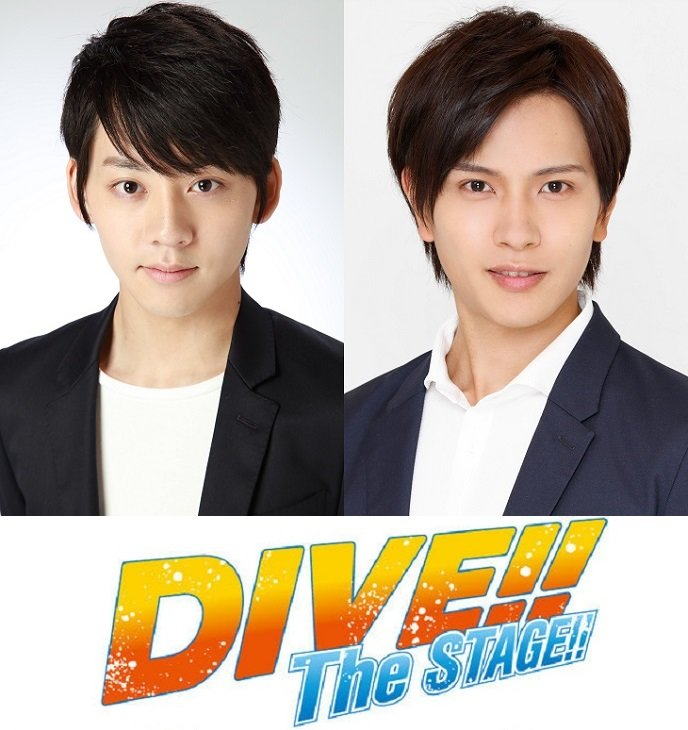 「DIVE!!」The STAGE!!富士谷要一役に牧島輝、沖津飛沫役に財木琢磨が決定