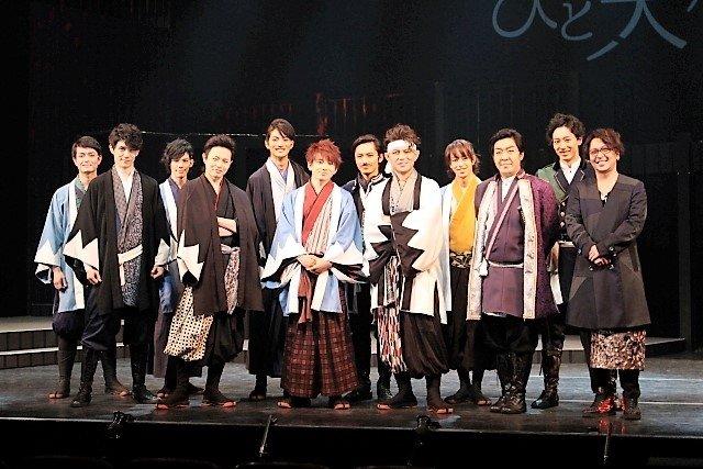 「もののふ」シリーズ最終章にして最高傑作!Da-iCE花村想太主演『駆けはやぶさ ひと大和』開幕