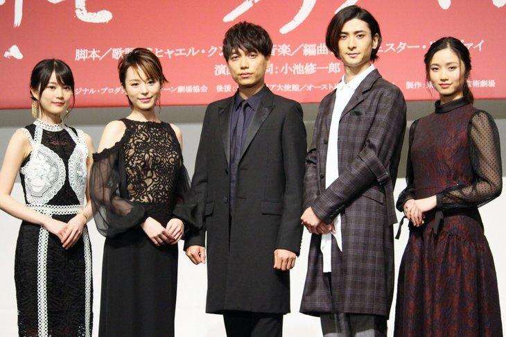 山崎育三郎、古川雄大のヴォルフガング役抜擢を予言?!ミュージカル『モーツァルト!』製作発表