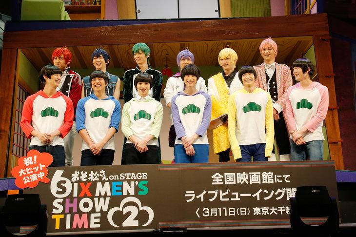 舞台『おそ松さん on STAGE ~SIX MEN'S SHOW TIME 2~』東京公演囲み
