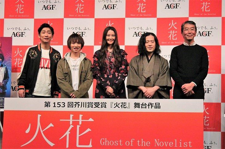 植田圭輔、ノンスタ石田明とすでにいいコンビ!『火花』~Ghost of the Novelist~制作発表会見