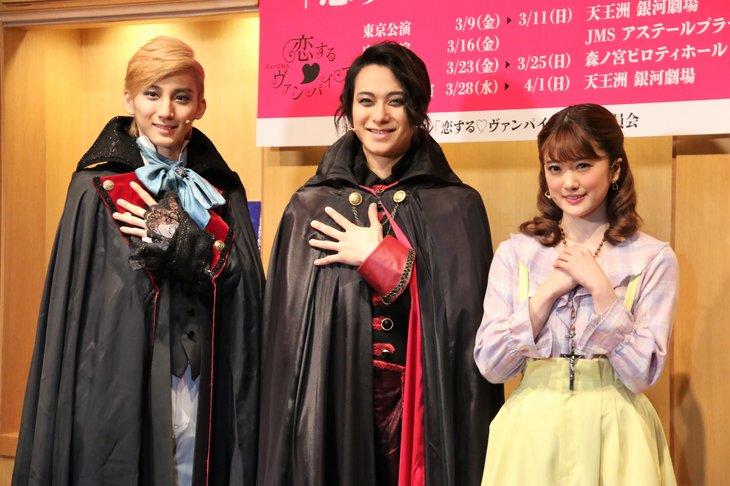戸塚祥太「仕上がり2000%!」ミュージカル『恋する・ヴァンパイア』開幕
