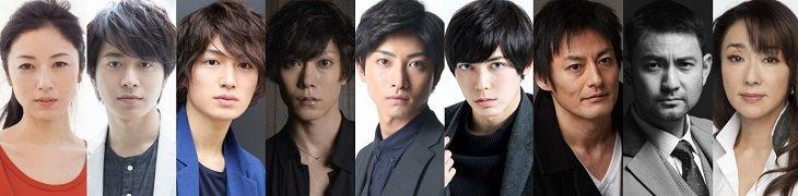 『魔界転生』第2弾キャストに高岡早紀、村井良大、松田凌、木村達成ら