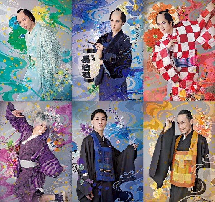 ミュージカル「しゃばけ」参のキャラクタービジュアル公開!椎名鯛造、鈴木裕斗、深澤大河らが日替わりゲストに