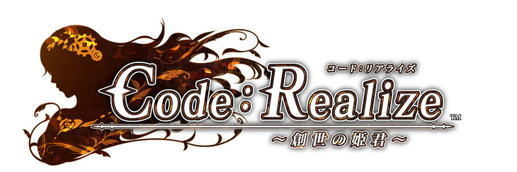 『Code:Realize』ロゴ