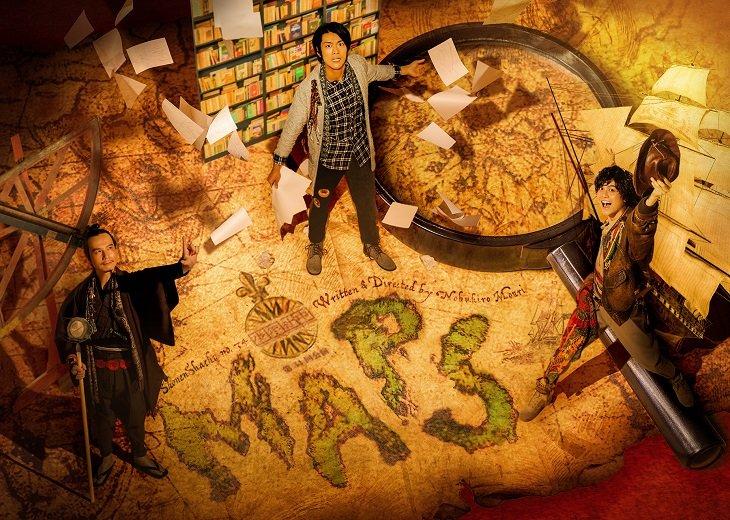 少年社中『MAPS』多和田秀弥が冒険家、岩田有民が伊能忠敬、南圭介が漫画家に