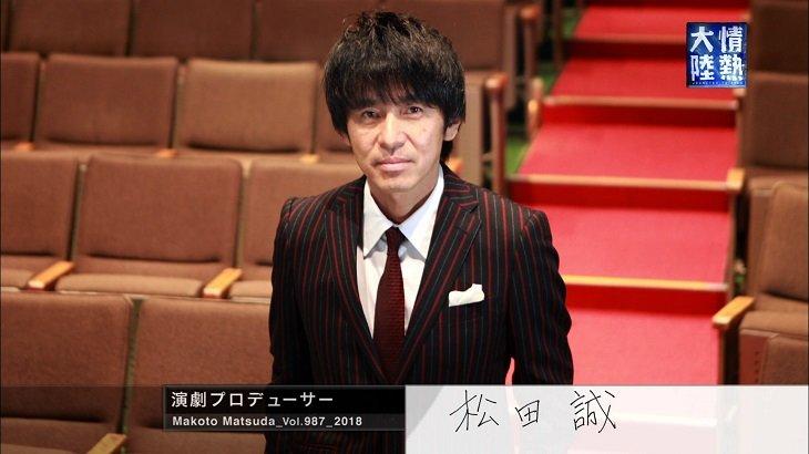 情熱大陸×演劇プロデューサー・松田誠、ディレクターズカット版でDVD化決定