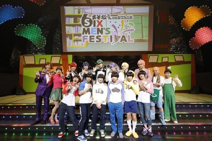 喜劇『おそ松さん』& F6『1st LIVEツアー』開催決定!『おそ松さん on STAGE ~SIX MEN'S FESTIVAL~』で電撃発表