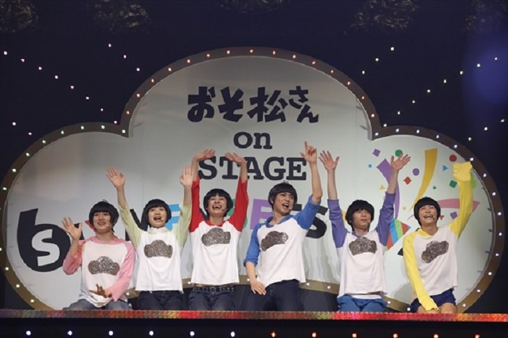 舞台「おそ松さん on STAGE ~SIX MEN'S FESTIVAL~」07