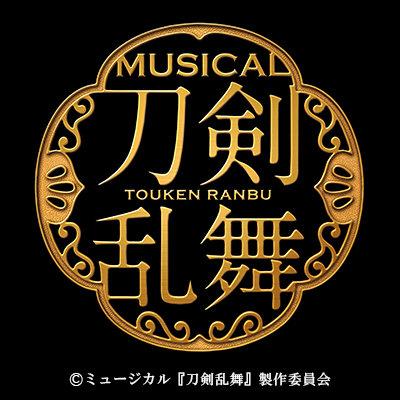 『ミュージカル刀剣乱舞ラジオ』4月より放送開始!刀ミュキャストが週替りで登場