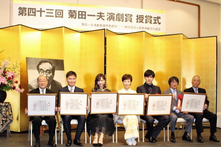城田優、神田沙也加らが笑顔と涙!第43回菊田一夫演劇賞授賞式レポート
