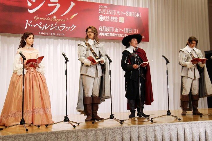 吉田鋼太郎×黒木瞳らによる「愛の朗読」も生披露!舞台『シラノ・ド・ベルジュラック』製作発表
