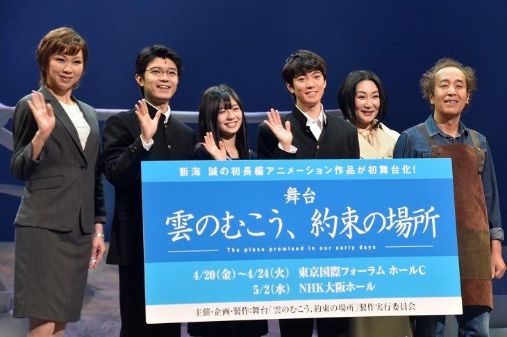 辰巳雄大、高田翔らの「キラキラした純愛」『雲のむこう、約束の場所』ついに開幕!