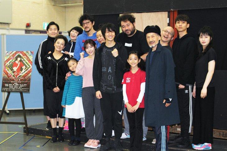 ミュージカル『アメリ』公開舞台稽古写真_10
