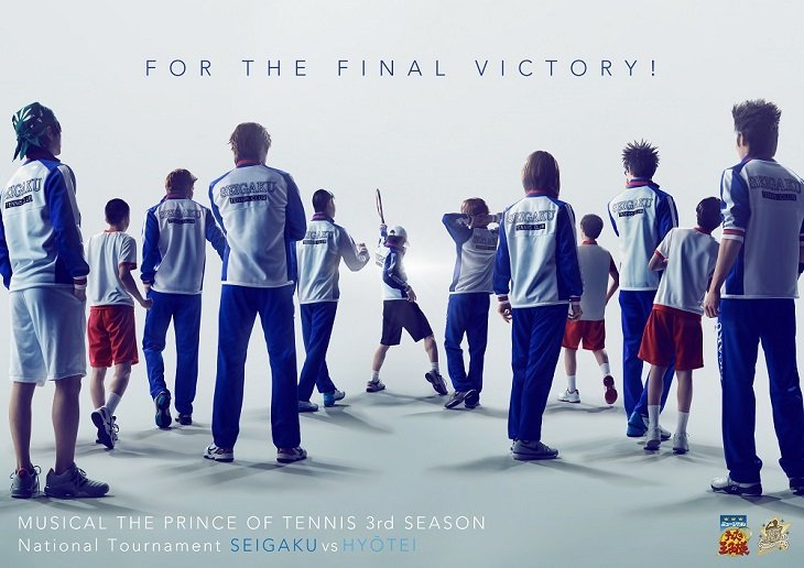 ミュージカル『テニスの王子様』3rdシーズン新青学ティザービジュアルが公開