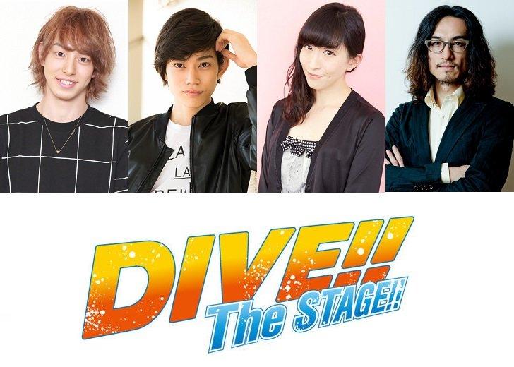 『DIVE!!』The STAGE!!杉江大志、高橋健介、名塚佳織ら4名出演決定