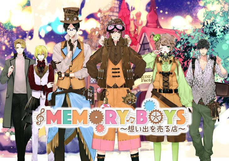 ピューロ×ネルケのミュージカル3年ぶりに一新!『MEMORY BOYS』6月30日より上演開始
