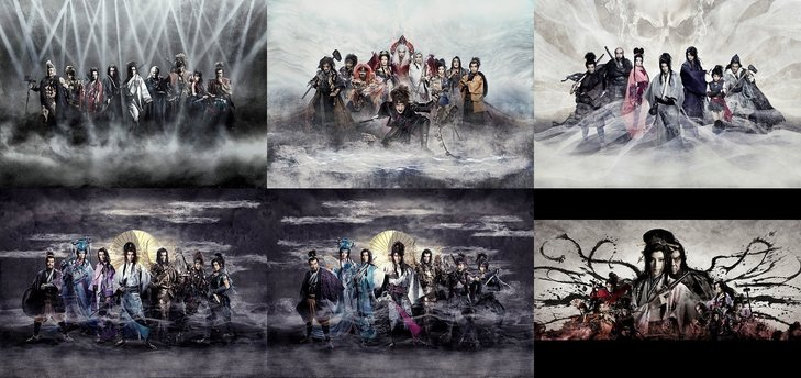 WOWOWで劇団☆新感線『髑髏城の七人』5シーズンをすべて放送!「花鳥風月極&名作選」12ヶ月連続特集