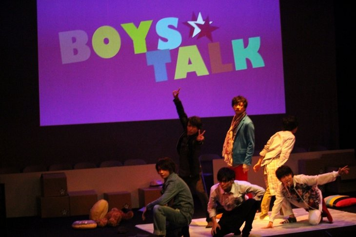 『BOYS TALK/DANDYS TALK』舞台写真_20