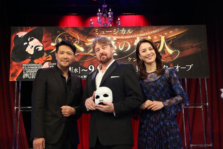 ミュージカル『オペラ座の怪人~ケン・ヒル版~』製作発表記者会見でJOJ「オープンハートで来てください」