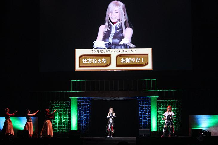 『テイルズ オブ ザ ステージ』05