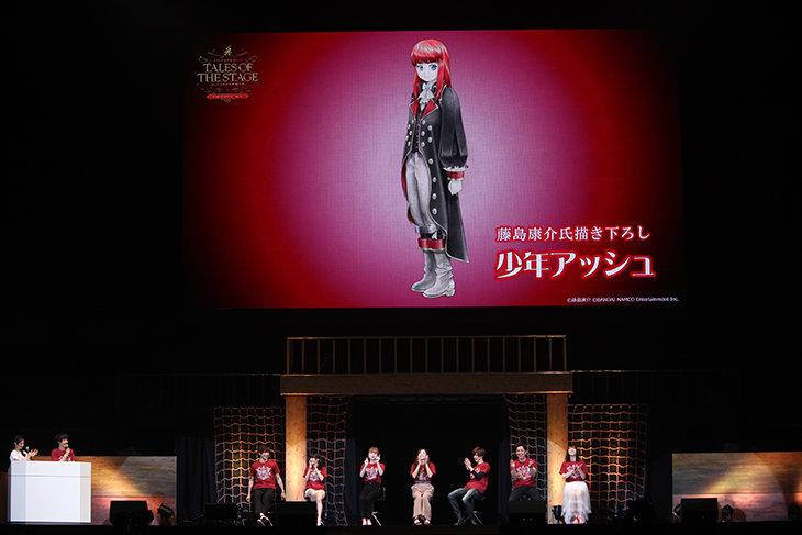 『テイルズ オブ ザ ステージ』07