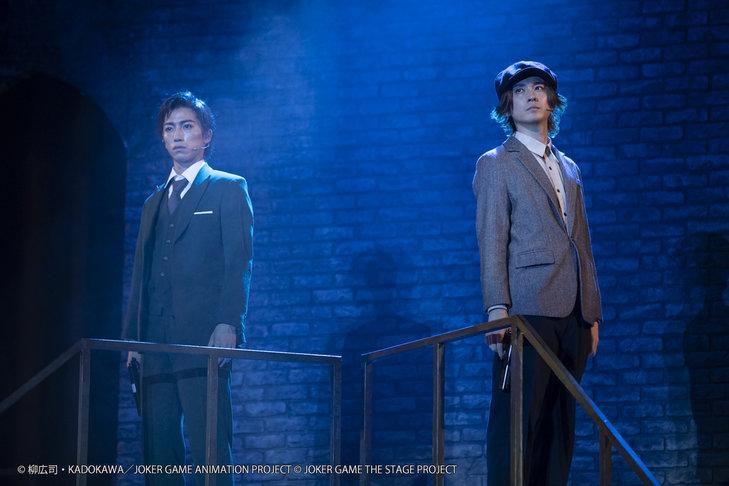 舞台『ジョーカー・ゲームII』舞台写真_5