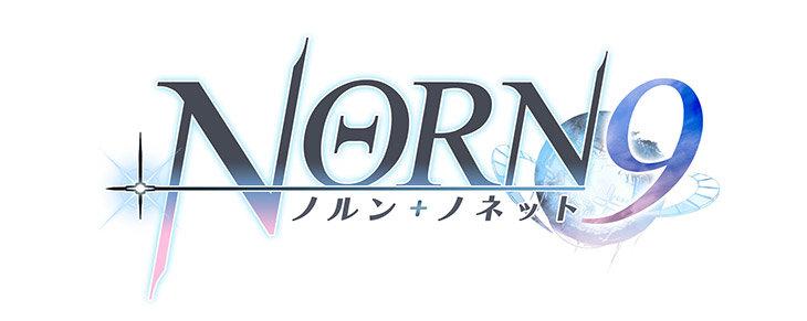 『ノルン』02