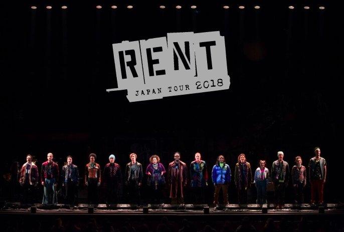 ミュージカル『レント』来日公演でSPアンコール開催、キャストと一緒に「Seasons of Love」を歌おう