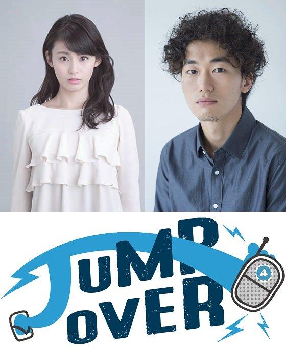 J-WAVE×ゴジゲン、松居大悟ラジオ発舞台の主演に本仮屋ユイカ