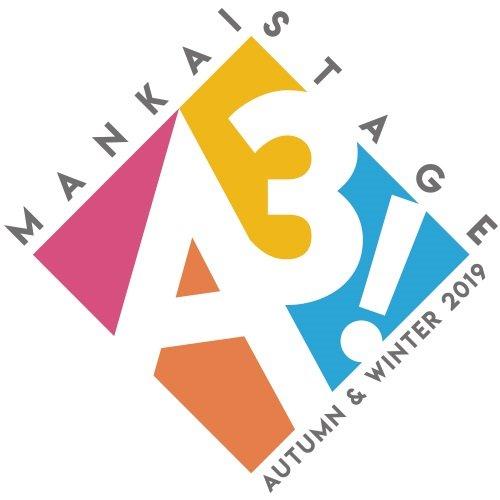 MANKAI STAGE『A3!』東京・山口・大阪の3都市で新作公演決定!古市左京役の藤田玲は続投