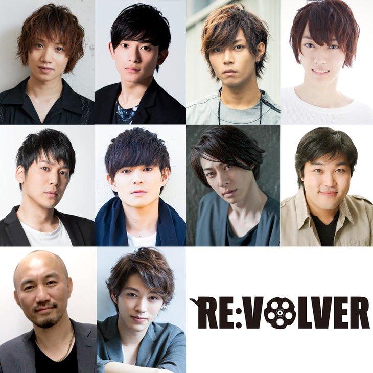 植田圭輔主演&吉谷光太郎5年ぶりのオリジナル舞台『RE:VOLVER』出演者発表