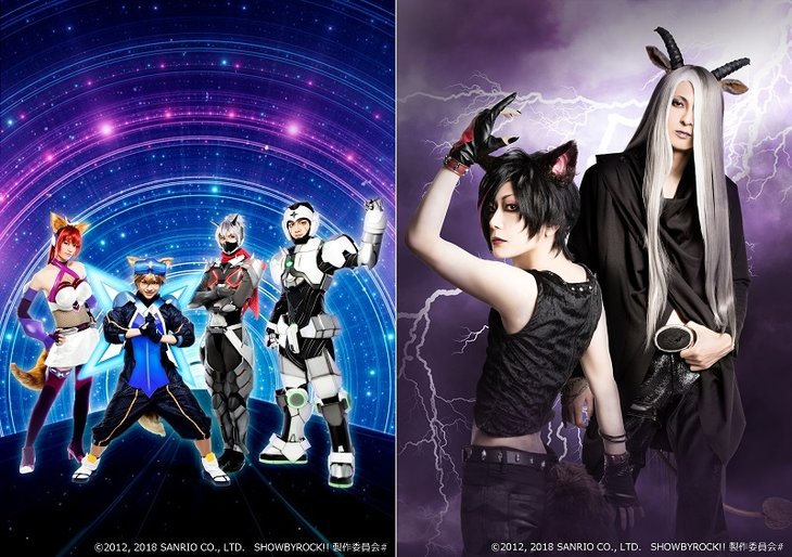 LM「SHOW BY ROCK!!」アフターイベントに忍迅雷音&defendu aubeが一夜限り参戦!