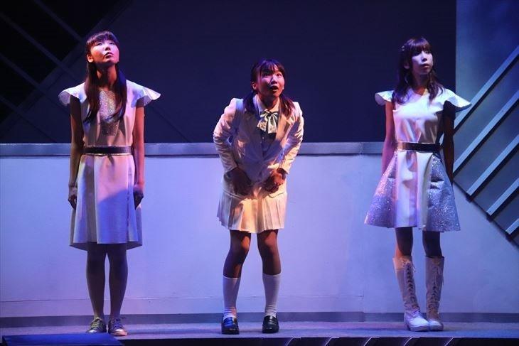 『エデンの空に降りゆく星唄』舞台写真_4