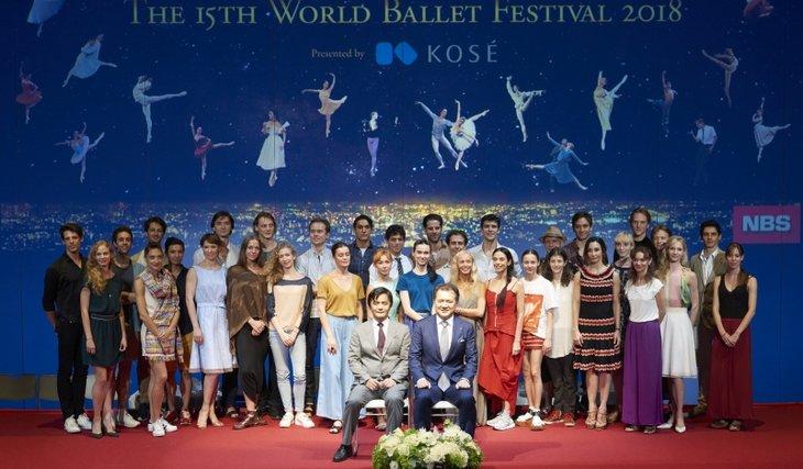 世界のトップダンサーたちが華麗にパフォーマンス!第15回世界バレエフェスティバル、いよいよ開幕