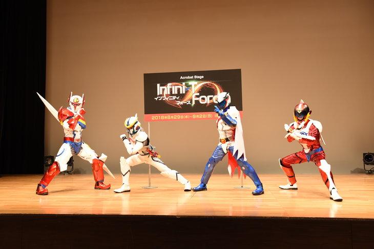『Infini-T Force』衣裳お披露目イベントレポート_4