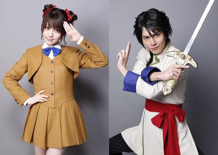 ミュージカル『ふしぎ遊戯-蒼ノ章-』田中れいな、平野良らキャラクタービジュアルを公開