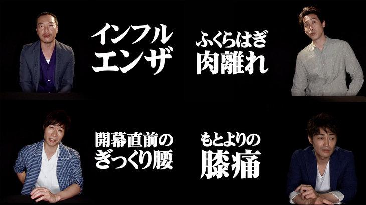 TEAM NACS『PARAMUSHIR~信じ続けた士魂の旗を掲げて』DVD豪華版の特典映像が一部公開