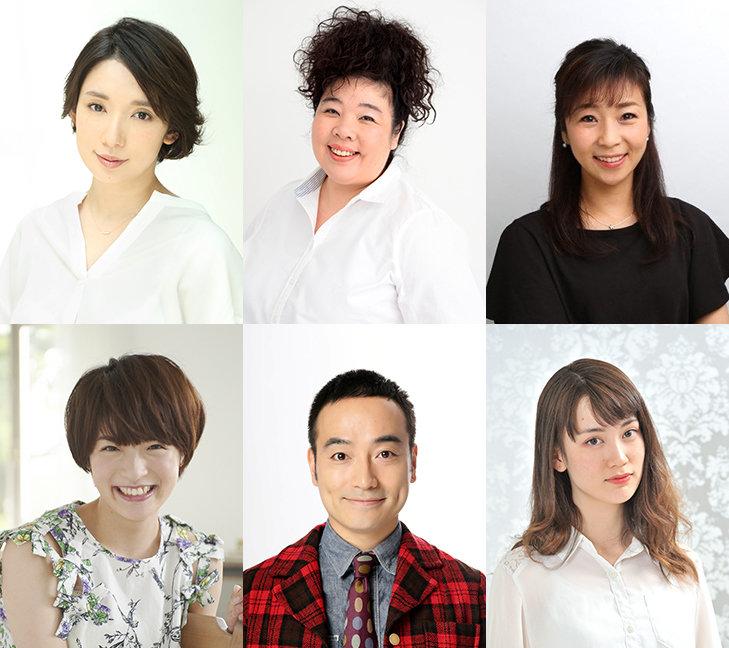 日本初上演!韓国ヒットコメディ『花の秘密』に沙央くらま、中島唱子、みょんふぁら出演