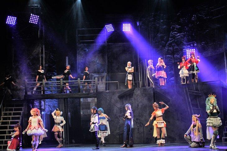 舞台『マギアレコード 魔法少女まどか☆マギカ外伝』舞台写真_12