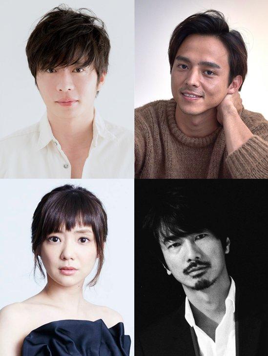 田中圭主演『チャイメリカ』に満島真之介、倉科カナ、眞島秀和の出演が決定