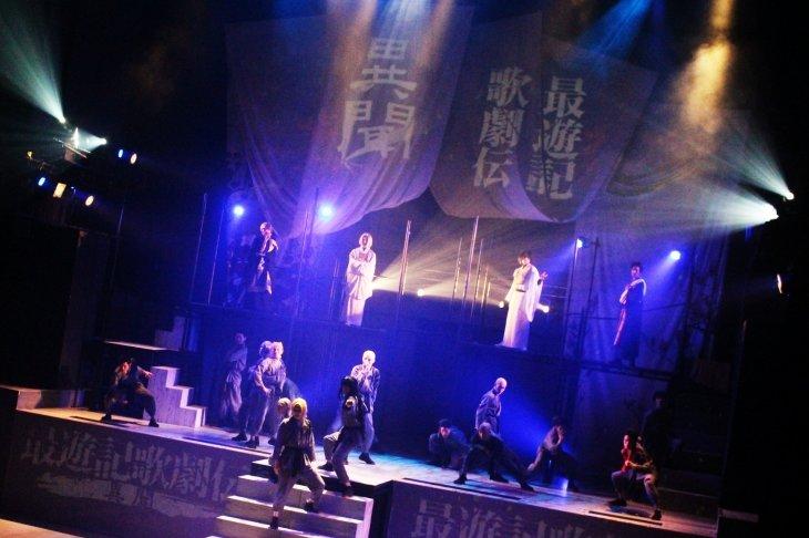 『最遊記歌劇伝-異聞-』舞台写真_14