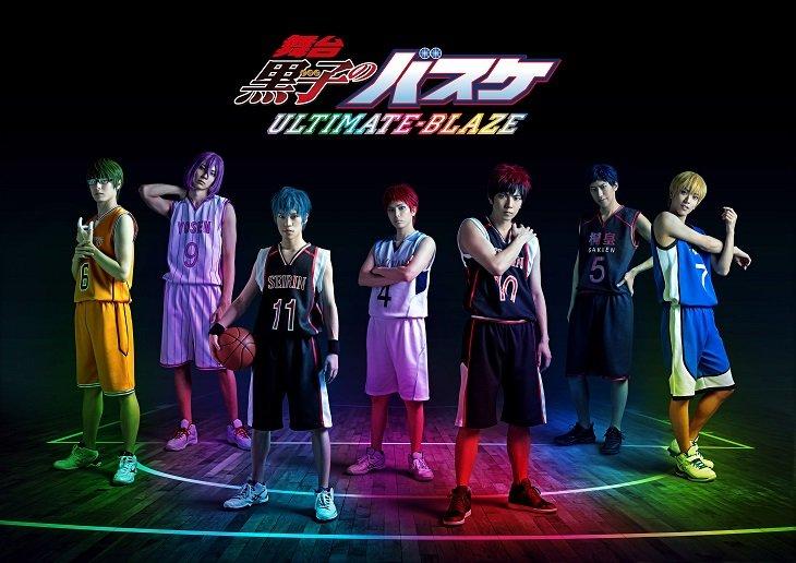 「黒子のバスケ」第4弾で舞台版の物語完結!小野賢章&安里勇哉と「キセキの世代」キャストが勢揃い