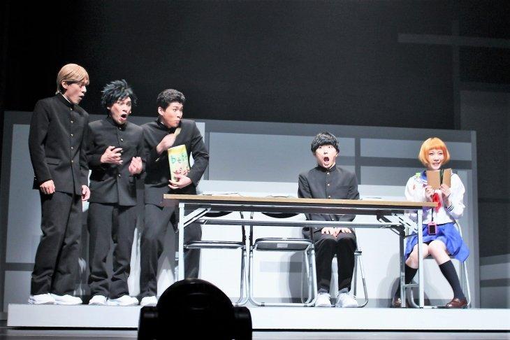 舞台『モブサイコ100』〜裏対裏〜舞台写真_3