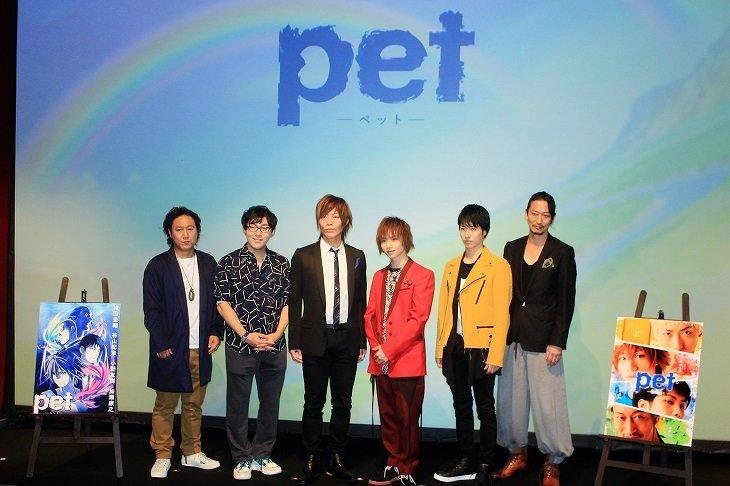 TVアニメ・舞台『pet』プロジェクト製作発表_5