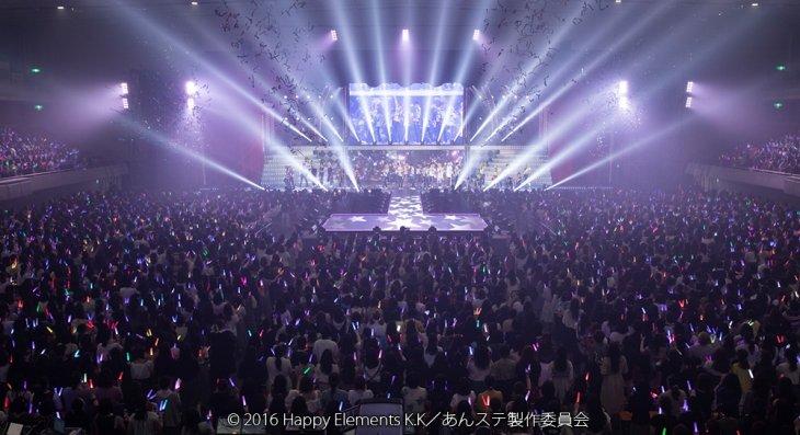 『あんステフェスティバル』舞台写真_9