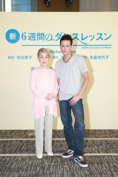 草笛光子×松岡昌宏『新・6週間のダンスレッスン』舞台写真到着
