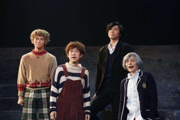 4人の新たな旅路と成長『はみだしっ子』続編の舞台写真到着