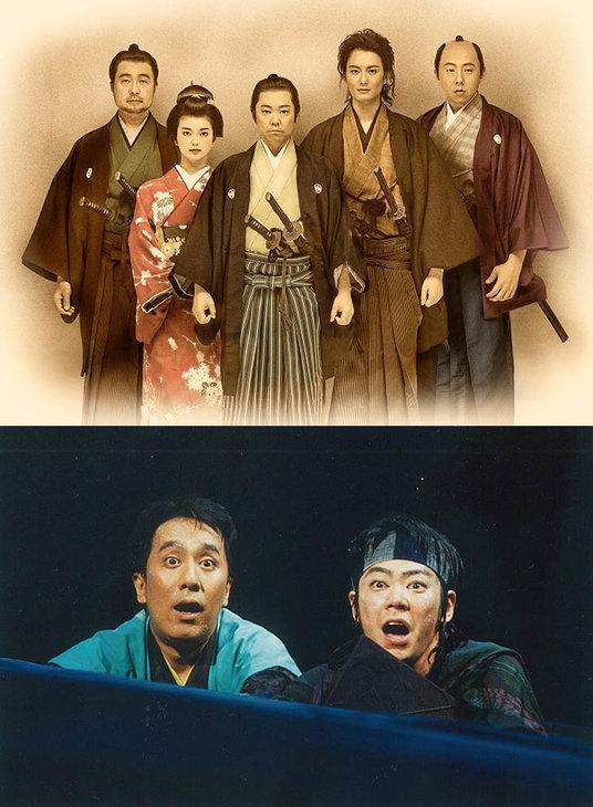 『ニンゲン御破算』&中村勘三郎主演『ニンゲン御破産』WOWOWにて放送