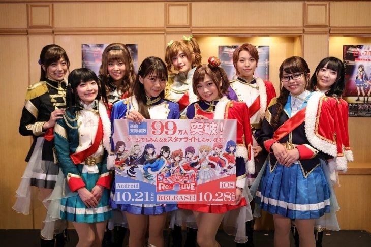 少女☆歌劇 レヴュースタァライト -The LIVE-#2舞台写真_16